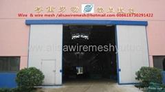 Xingkuan Highui Wire Mesh Products co.,ltd