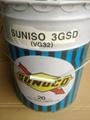 美國太陽3GSD冷凍油