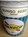 太陽4GSD冷凍油