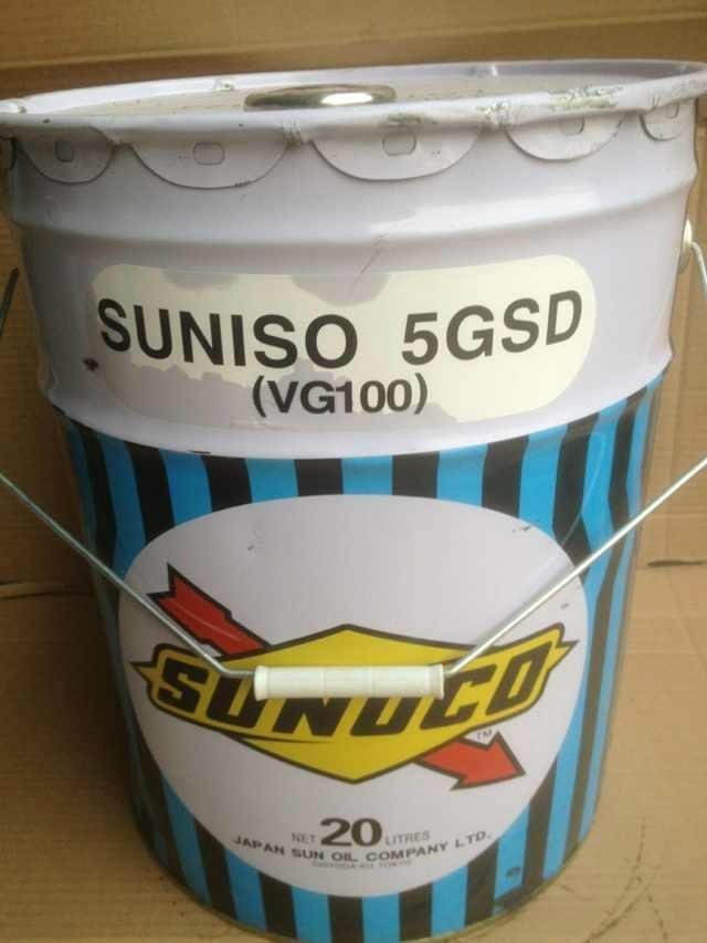 太陽5GSD冷凍油 1