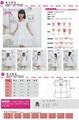 夏季新款韓版童裝女童公主裙
