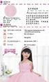 2013韓版熱銷女童紅色可愛連衣裙 4