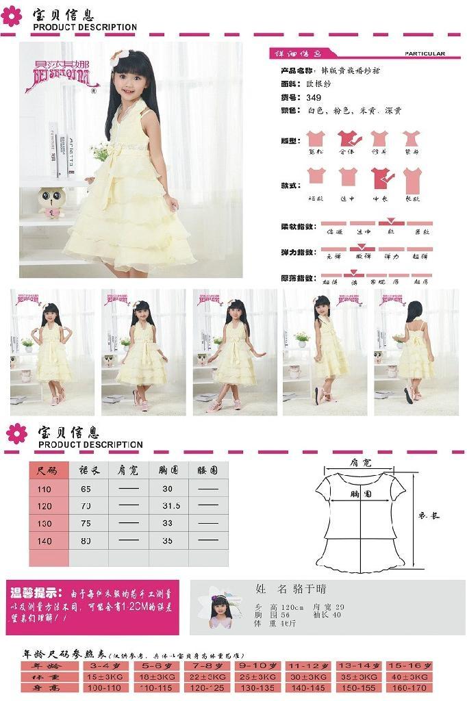 女童婚紗公主裙雪紡白色儿童連衣裙 1