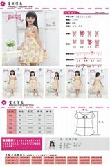 韓版純棉女童印花童裝時尚無袖背心連衣裙