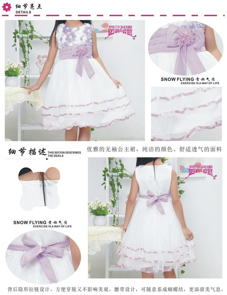 花邊束腰女童童裝連衣裙婚紗裙 2