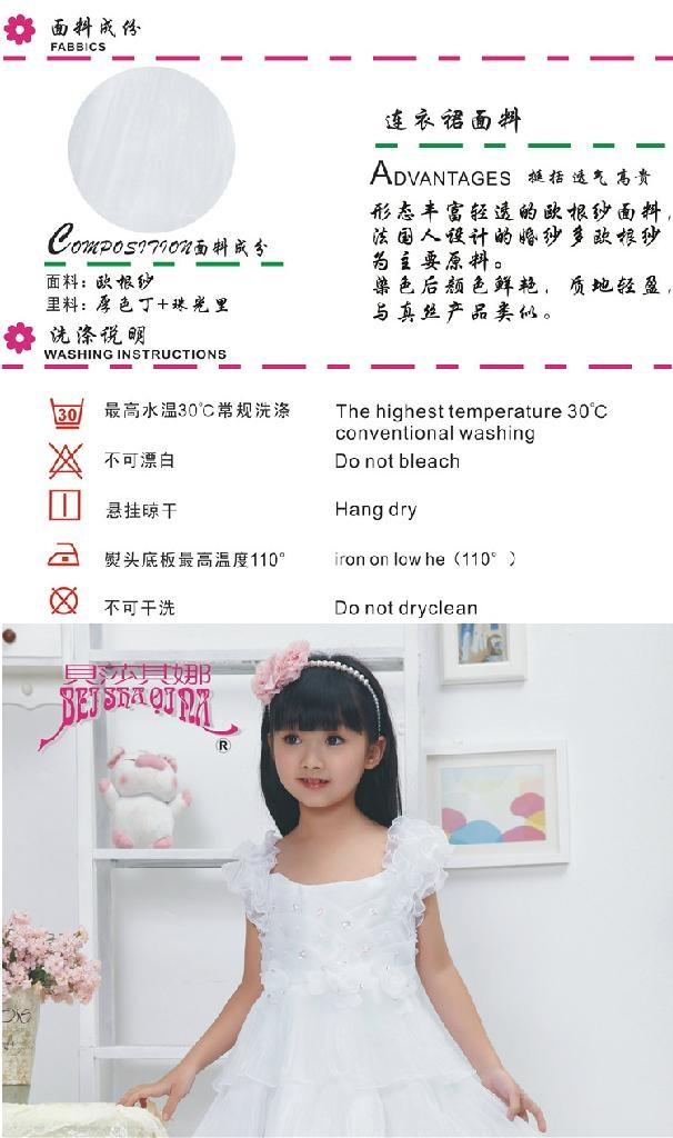 夏季新款韓版童裝女童公主裙 2