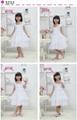 夏季新款韓版童裝女童公主裙 4