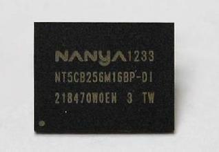 Memory chips 5