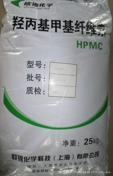 内外墙腻子专用纤维素HPMC 1