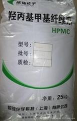 内外墙腻子专用纤维素HPMC