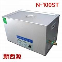 新西源工业超声波清洗机N-100ST(数显控制 可调功率)