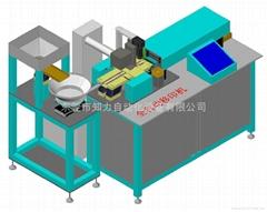 创新科技 知力自动移印机