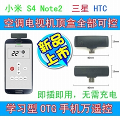 Mobile Phone Remote Controller Air Conditioner TV Applicable