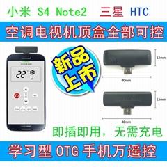 Mobile Phone Remote Cont