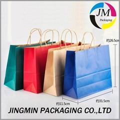 Paper shopping bag gift bag