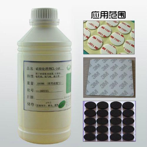 silicone primer silicone activator for 3M tape 1