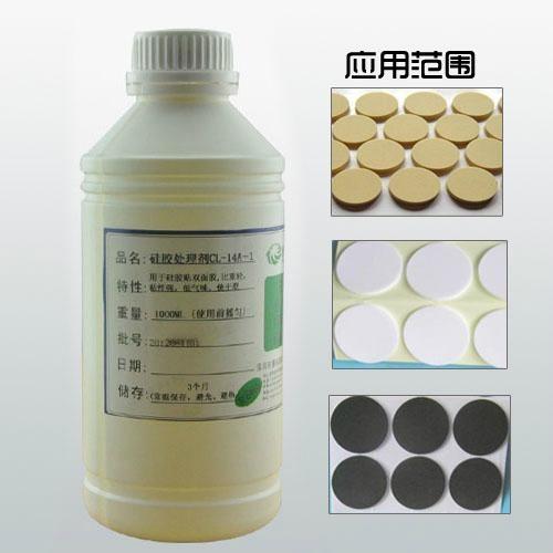 silicone primer silicone activator for 3M tape 2