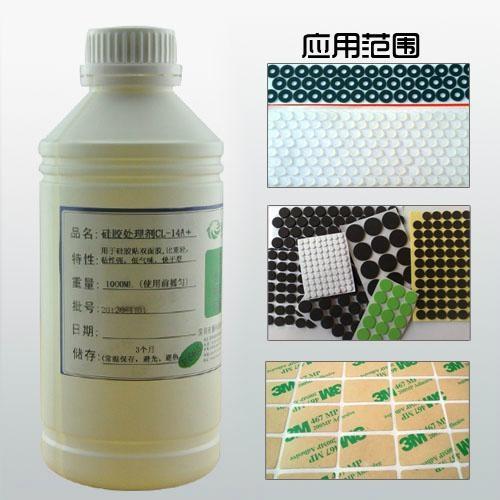 silicone primer silicone activator for 3M tape 4
