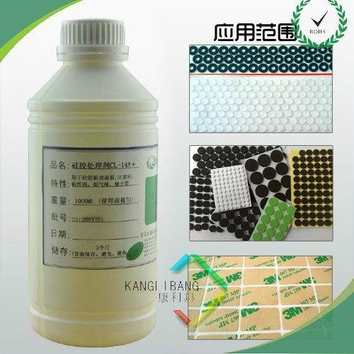 silicone primer silicone activator for 3M tape 5
