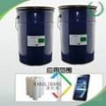 Liquid Silicone Adhesive Pressure