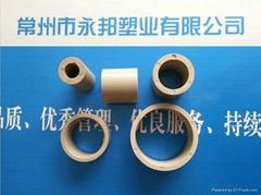 北京peek管