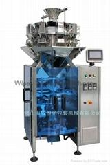 popcorn vertical packing machine