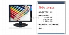 生产批发LED液晶电视