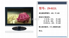 专业生产批发LED液晶电视