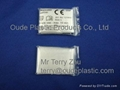 Disposable LDPE Gloves (Pack 2 pcs/bag)