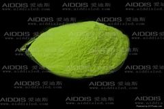 鋁酸鹽LED熒光粉