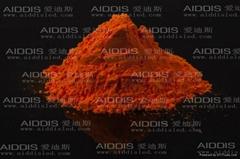 高顯氮化物紅粉