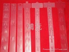 Clip Strips