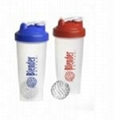 blender bottle with stainless wire ball