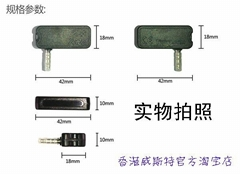 Android Mobile phone universal remote control for Air condition TV Cooling fan