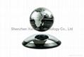 Magnetic Floating Globe 3