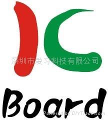 深圳市爱习科技有限公司