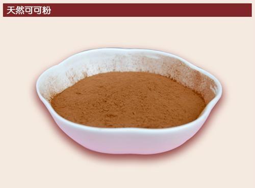 100 pure natural bulk cocoa powder 10-12%fat 1