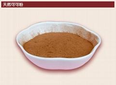 100 pure natural bulk cocoa powder 10-12%fat