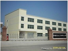 Pingxing Futong Cycle Co., Ltd