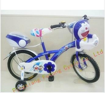 2013 Good Design Children Bicycle (A-6) 1