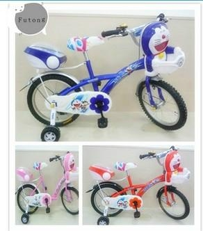 2013 Good Design Children Bicycle (A-6) 2