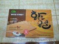 新款韩国迷你保健电热毯 1