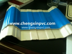 PVC plastic roof tile2.0mm