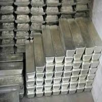 High Quality Low Price Tin Ingot