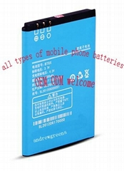 sell mobile phone battery for cellphone ZOPO