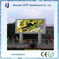 P20 outdoor 2R1G1B advertising led