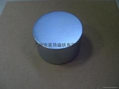 【磁鐵直銷】D4*1MM鍍鋅強力磁鐵