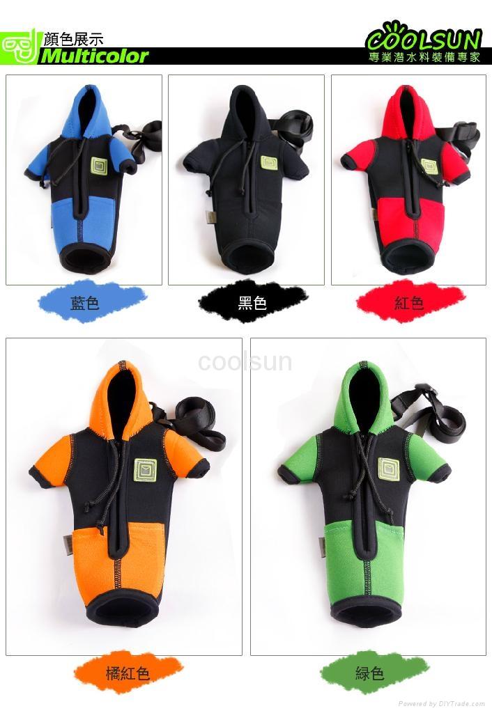 High-grade cartoon elastic neoprene vacuum cup water bottle sleeve/bag/cover 2