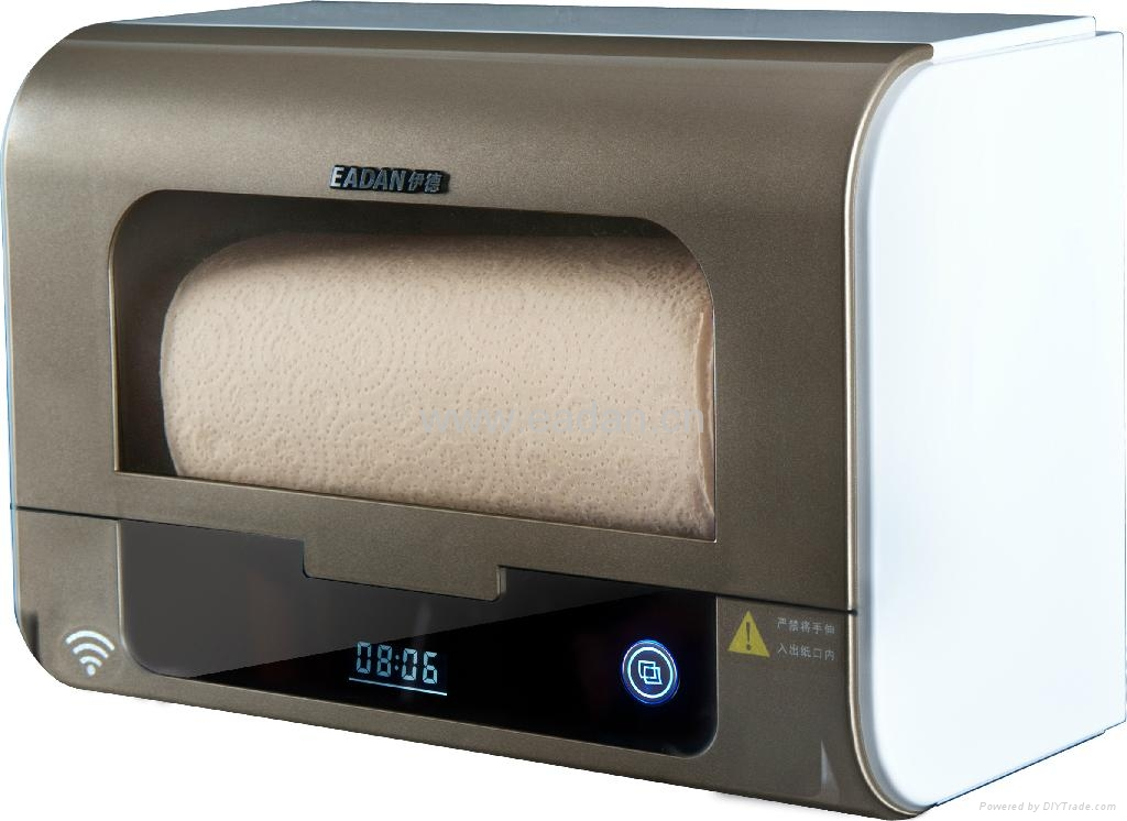 Touchless Paper Towel Dispenser For Kitchen YDZC EADAN - Kitchen paper towel dispenser