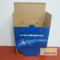 Electronic products box offer portable packing box toy packing box